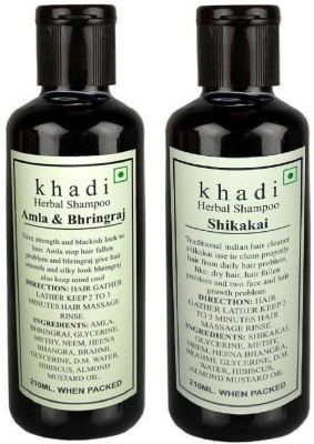 Khadi Herbal Combo Shampoo: Amla Bhringraj & Shikakai shampoo(420 ml) Flipkart