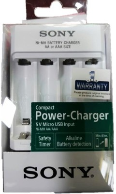 Lootmela Compact Power charger-SNY  Camera Battery Charger(White)