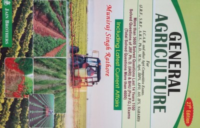 Buy A Competitive book of Agriculture on Amazon | PaisaWapas com