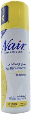 Nair Hair Removal Spray(200 ml)
