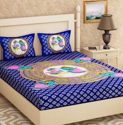 Metro Living 104 TC Cotton Double Motifs Bedsheet