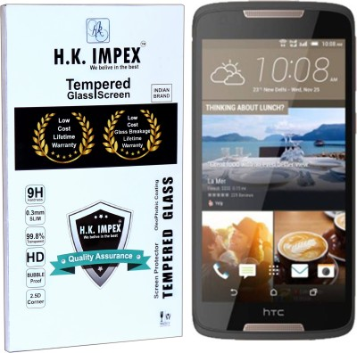 H.K.Impex Tempered Glass Guard for HTC DESIRE 828,htc desire 828 tempered glass in mobile screen guard (full display cover glass).(Pack of 1)