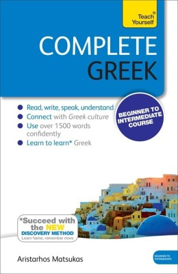 Complete Greek with Two Audio CDs: A Teach Yourself Guide(English, Paperback, Aristarhos Matsukas)