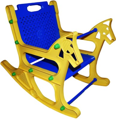 Deal4online Plastic 1 Seater Rocking Chairs(Finish Color - Yellow)