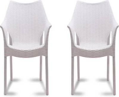 https://rukminim1.flixcart.com/image/400/400/jialea80/living-room-chair/c/d/w/white-pvc-cambridge-white-chair-supreme-white-original-imaf64q5ztzyqayz.jpeg?q=90