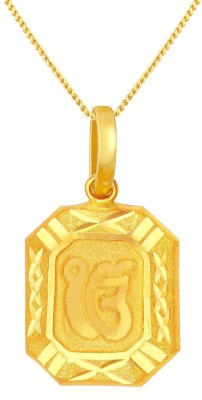 Malabar Gold and Diamonds PDCOVM0016 22kt Yellow Gold Pendant