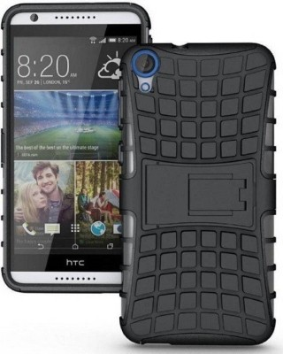 ALONZO Bumper Case for HTC Desire 828(true black, Rubber, Plastic)