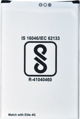 MOBACC Mobile Battery For SWIPE ELITE 4G