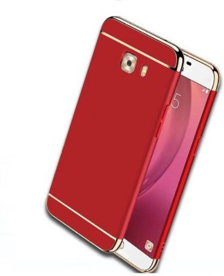 COVERNEW Back Cover for Samsung Galaxy J7 Prime Red, Hard Case COVERNEW Plain Cases   Covers