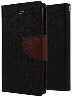 Cowboy Flip Cover for SAMSUNG Z1 Brown, Dual Protection