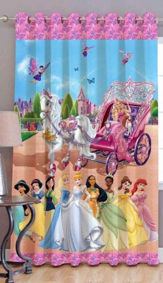 https://rukminim1.flixcart.com/image/400/400/jiw10280/curtain/z/k/g/3d-curtains-with-printed-design-255-p-p-eyelet-av-creations-original-imaf6kw46dsaybvc.jpeg?q=90
