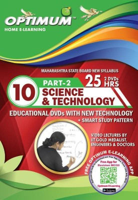 https://rukminim1.flixcart.com/image/400/400/jiyvvrk0/educational-media/t/t/9/optimum-educators-std-10-mh-board-science-part-2-std-10-mh-original-imaf6npspjyn2st9.jpeg?q=90