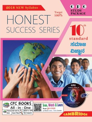 10th Honest Success Series Samaja Vignana With Qr Code For Scan And Watch Audio -Video Lessons(Paperback, KANNADA, CPC, CONTACT US- 080 2323 2844)
