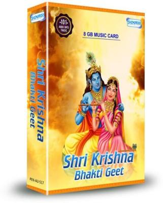 Music Card: Shri KrishnaBhakti Geet 320 Kbps MP3 Audio ( 8GB) Pendrive Special Edition(Hindi - Anuradha Paudwal, Sadhana Sargam, Ravindra Jain, Anup Jalota, Suresh Wadkar, Amey Date & Others)  available at flipkart for Rs.699