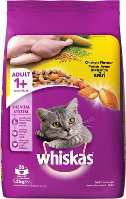 Whiskas Pocket Chicken Cat Food 1.2 kg