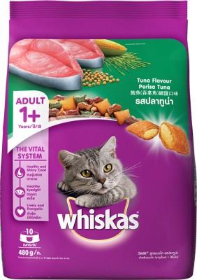 Whiskas Adult (+1 year) Tuna 0.48 kg Dry Cat Food