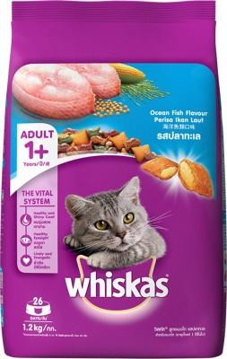 Whiskas Adult (+1 year) Fish 1.2 kg Dry Cat Food