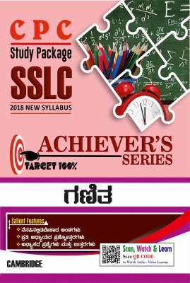 10th Achievers Series Science Book(Paperback, CPC, CONTACT US- 080 2323 2844)