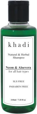 https://rukminim1.flixcart.com/image/400/400/jj6130w0/shampoo/y/f/s/210-neem-aloevera-shampoo-anti-dandruff-shampoo-sls-paraben-free-original-imaf6sjczwbwftbh.jpeg?q=90