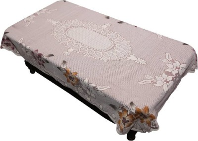 https://rukminim1.flixcart.com/image/400/400/jj8vyq80/table-cover/h/2/z/white-net-flower-design-center-table-cover-40-60-inches-table-original-imaf6u59fk6zvhyh.jpeg?q=90