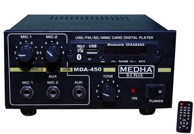 Medha MDA 450BT 220 W AV Power Amplifier