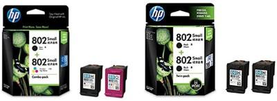 HP 703 Single Color Ink Cartridge(Black)