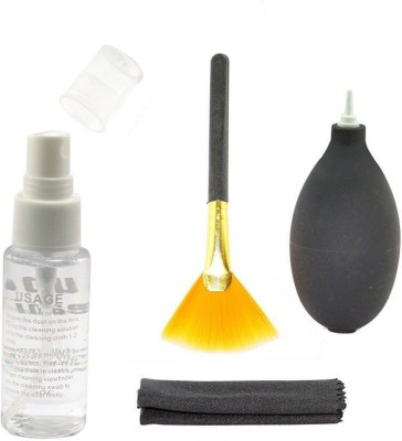 Gadget Deals 4-in-1 Cleaning Kit Digital (Solution, Blower, Brush, Cloth) for Computers, Gaming, Laptops, Mobiles(Cleaning Kit)