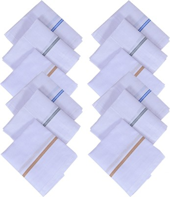 Kuber Industries Cotton 12 Pieces Handkerchief set (White) Handkerchief(Pack of 12)