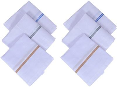 Kuber Industries Cotton 6 Pieces Handkerchief set (White) Handkerchief(Pack of 6)