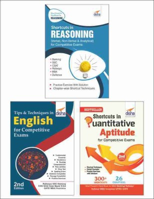 Shortcuts & Tips in Quantitative Aptitude/ Reasoning/ English for Competitive Exams(English, Paperback, unknown)