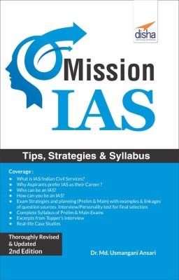 Mission IAS(English, Paperback, Ansari Usmangani)