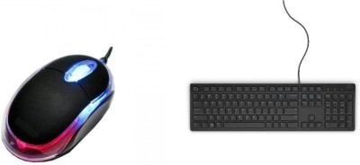 Velentron wired mouse, KB216 wired keyboard Combo Set