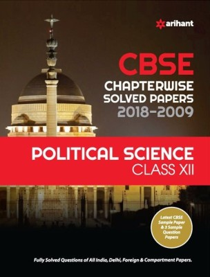 Cbse Chapterwise Solved Papers 2018-2009- Political Science Class 12th(English, Paperback, unknown)