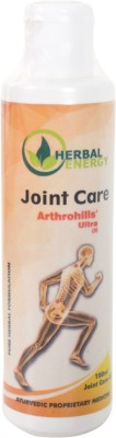 Dreamway JOINT CARE Liquid(100 ml)