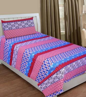 https://rukminim1.flixcart.com/image/400/400/jkebqfk0/bedsheet/h/k/d/exclusive-hdsb902-flat-home-in-dacora-original-imaevbn44cvgkqf6.jpeg?q=90
