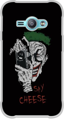 Casotec Back Cover for Samsung Galaxy J1 Ace(Multicolor, Flexible Case) Flipkart