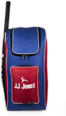 https://rukminim1.flixcart.com/image/400/400/jkfr6a80/sport-bag/8/m/u/cricket-kit-bag-the-online-store-large-blue-red-jj-jonex-25-original-imaf6b6zkvnyyta9.jpeg?q=90