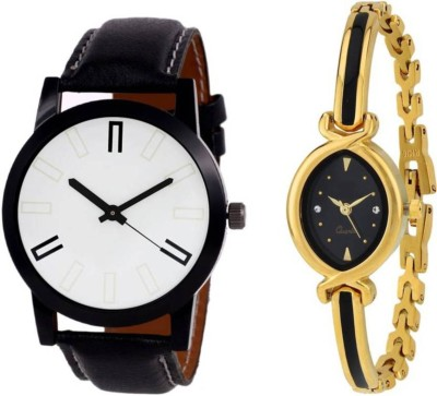 keepkart New Fashion Lifestyle Queen Analog Watch Sett Of Two For Girls and Women 124 Watch  - For Girls