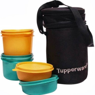 Tupperware Executive Lunch box with Bag 4 Containers Lunch Box