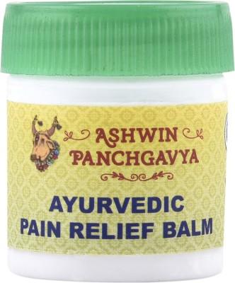 Aswin Panchgavya Ayurvedic Pain Relief Balm Balm(20 g)
