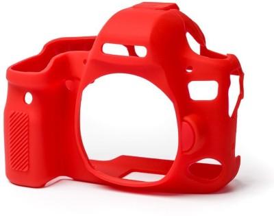 easyCover Canon 6D MARK II Camera Bag