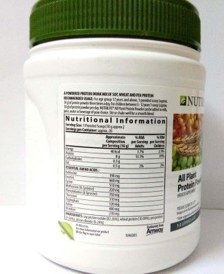 Amway Nutrilite All Plant Protein Powder Plant (0.44Lbs, Unflavoured)