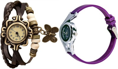 NEUTRON Latest High Quality World Cup And Peacock And Flower And Butterfly Purple Color 6 Watch Combo (G4-G8-G15-G22-G24-G62) For Girls And Women New Unique Combo Watch  - For Girls