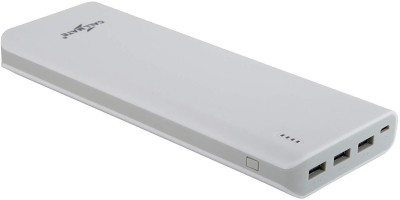 Callmate 25000 mAh Power Bank White, Lithium ion Callmate Power Banks