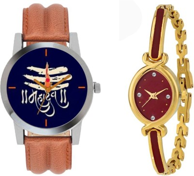 Skmi Stylish Designer Couple Combo Pack Leather & Metal strap Watch For Men & Women 124 Watch  - For Couple