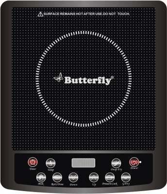 Butterfly Jet 900W Induction Cooktop