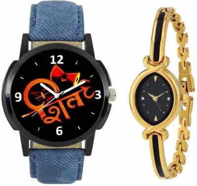 SPLAZOS Combo Presenting the Leather Strap And Formal Design For Men And Women-122 Analog Watch  - For Men & Women