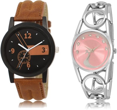 Frolik 01-233 Stylist Design Formal Collection Silver And Brown Color Men And Woman Watch  - For Boys & Girls
