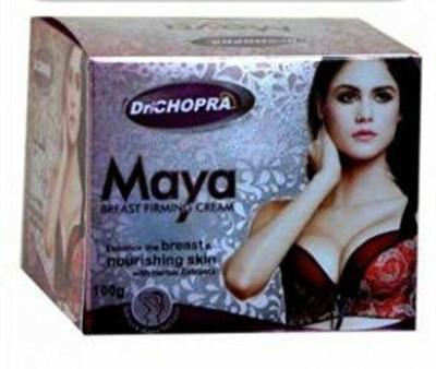 Aayatouch Maya Breast Firming Cream Cream(1 Pieces)