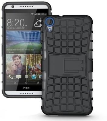 Dream2Cool Back Cover for Defender Shockproof Armor Hybrid Kickstand Case Hard Back Cover for HTC Desire 820 (Black)(Black, Shock Proof, Metal) Flipkart